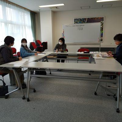 3月4日放課後児童会合同ミーティング