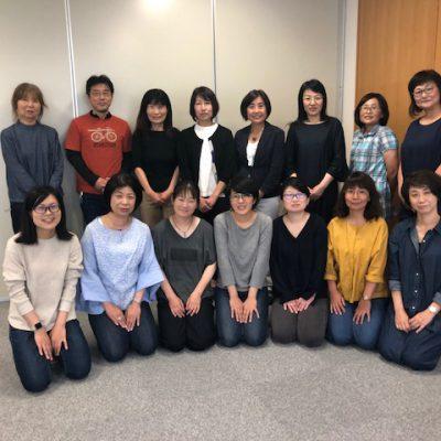 2019年度ぴっぴ総会