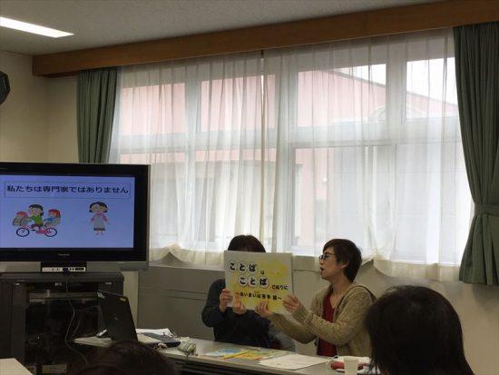 土曜日放課後児童会 ミーティング2