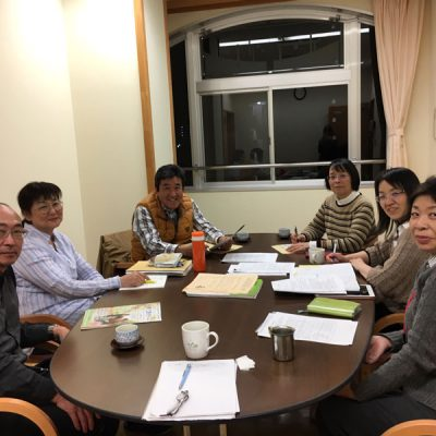 平成31年度理事会