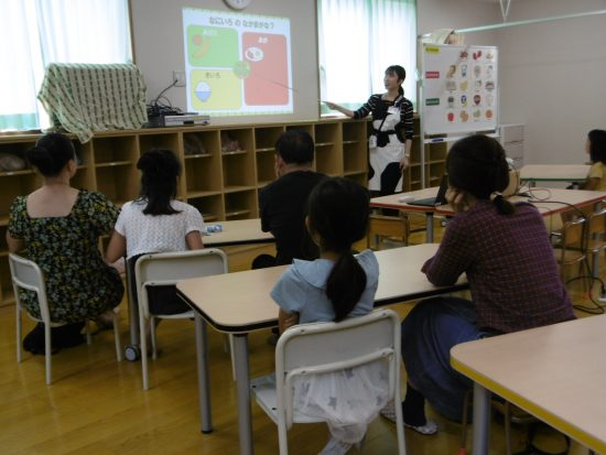 放課後児童会親子講座実施