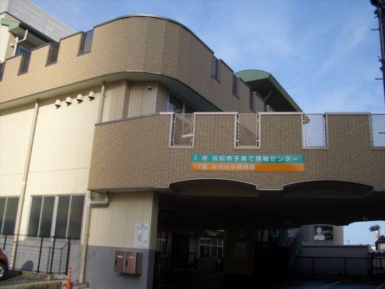 子育て情報センター外観