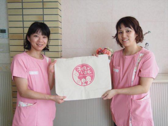 木村産科・婦人科の出産祝い品2
