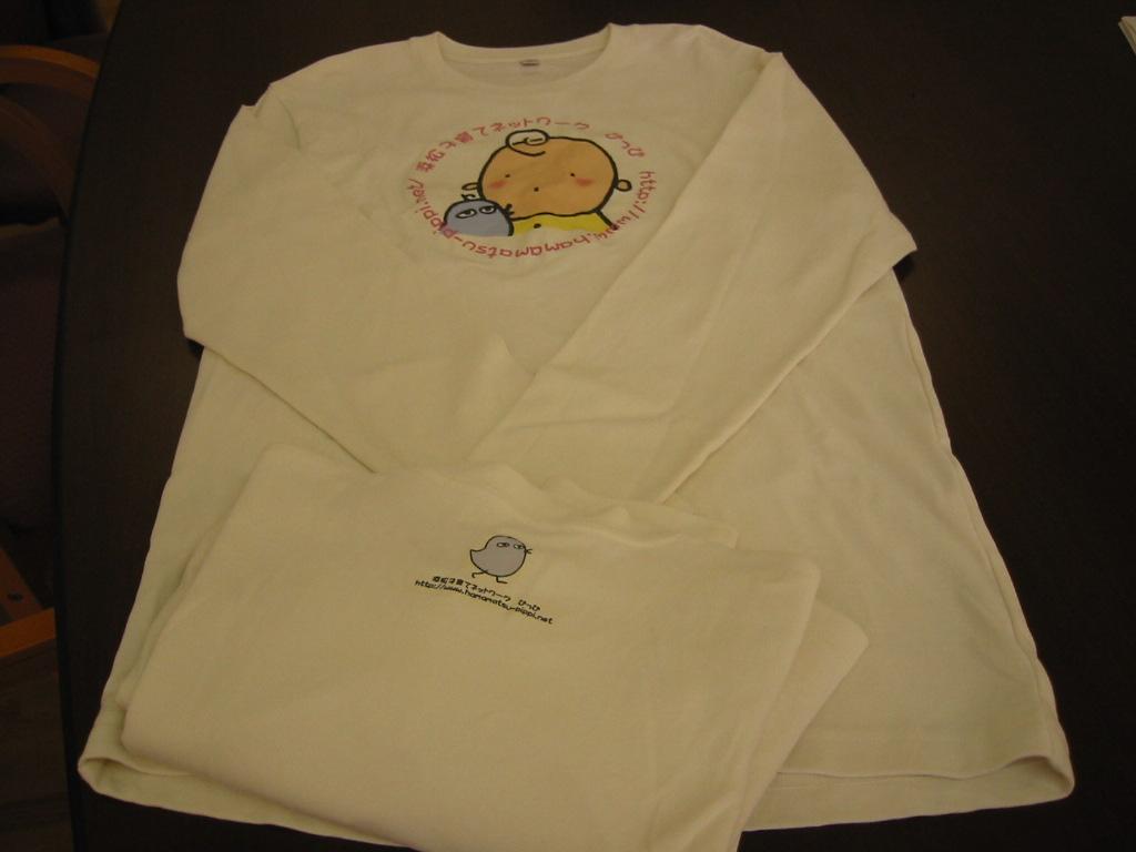 pippiTシャツ