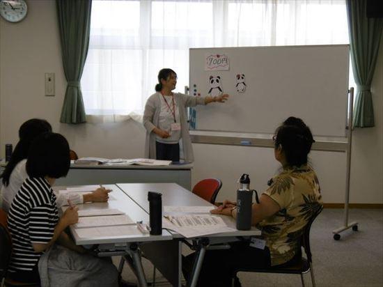 フォローアップ講習会2