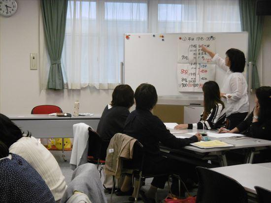 フォローアップ講習会2-3
