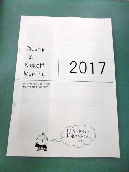 closingkickoff.jpg