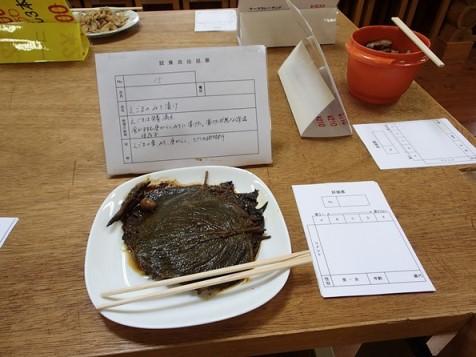 misakubo1.jpg