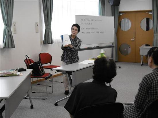 スキルアップ講習会2